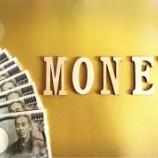『海外FXのはじめた方⑥ー入金方法』の画像