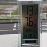 『『令和2年4月23日~エアコン1台で家中均一な温度で快適に暮らす』』の画像