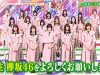 【欅坂46】握手人気TOP2の長沢と小池を落とすのはさすがにヤバくね?