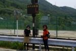 神宮寺温度計。5月半ばに『マイナス1℃』を記録したみたい!