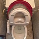 『大阪府寝屋川市 トイレつまり -トイレ交換リフォーム-』の画像