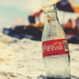 『江戸時代にコーラ作って売ったらヤバくね?』の画像