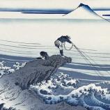 『登り龍(12)』の画像