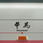 【動画】中国、深セン地下鉄に「華為駅(ファーウェイ駅)」登場!ネットユーザー喝采