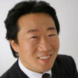 『熱く生きたい人は参加するしかない→ウミガメ加藤順彦氏の伝説の講演が大阪で【湯川】』の画像