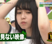 【欅坂46】他の芸能人がタガメ食べるとこ見ると、改めてねるが凄いのわかるな