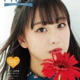 『[=LOVE] HUSTLE PRESS「=PRESS(2019 NOVEMBER)」(瀧脇笙古 表紙号)の表紙 & 生写真(A)を公開…【イコラブ】』の画像