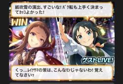 【モバマス】今回のアイドルLIVEロワイヤル、アイドルが複数ユニット掛け持ちで登場したりといつもと違うのサムネイル