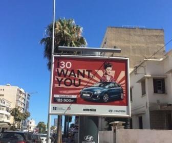 【現代】ヒュンダイ自動車広告に旭日旗を使って日本車になりすますwwwwwwwwwww
