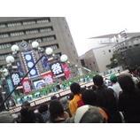 『既存の祭り × よさこい』の画像