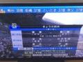 【悲報】 NHKさん、高校野球の中継で「熱中症に厳重警戒」のL字を出してしまう…… (画像あり)