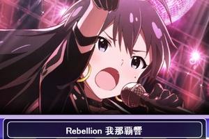 【グリマス】イベント「再点火!ロケットREスタートライブ!!」 ライブ開催時台詞