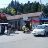 『2012/5/5初狩駅から鶴ヶ鳥尾山、本社ヶ丸、清八峠、笹子駅』の画像