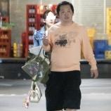 『まさかの復縁!?元乃木坂46大和里菜、高橋祐也氏と一緒にいる現場を女性誌にスクープされる!!!』の画像