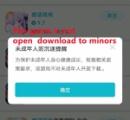 【悲報】中国ゲーム会社 次々と事業縮小へ