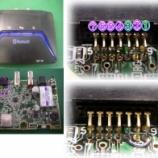 『IODATA社 Bluetooth対応アダプターのジャンパー線ハンダ付け』の画像