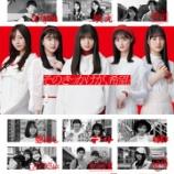 『【乃木坂46】強い・・・この5人、ハズレがいない!!!!!!』の画像