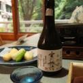 宝川温泉の夕食