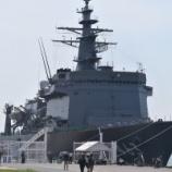『掃海母艦うらが@門司港西岸壁』の画像