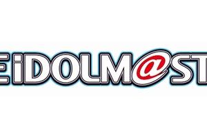 【アイマス】「THE IDOLM@STER MASTER ARTIST 4」シリーズの第1弾が8月5日に3タイトル同時発売!