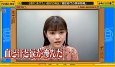 【画像】乃木坂46 松村沙友理が重い・・・
