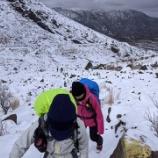 『九重・三俣山へ行きました』の画像