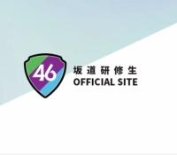 【乃木坂46】坂道研究生のオフィシャルWEBサイトがオープン!!ロゴと制服まであるなら研究生単独での活動もある!?