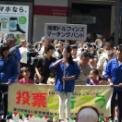 2013年 第40回藤沢市民まつり2日目 その41(湘南ドルフィンズマーチングバンド)