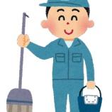 『事務所をきれいに!ロボット掃除機稼働中』の画像