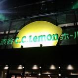 『ささきいさおデビュー50周年記念特別公演』の画像