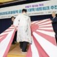 東京五輪の放射能・旭日旗問題を世界に知らせる推進委員会が韓国で発足…旭日旗を引き裂くパフォーマンス披露