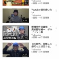 【朗報】ダルビッシュ有さんの中日祖父江2900万円問題の動画、クッソ分かりやすい