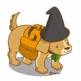 『【無料クリップアート】ハロウィンのイラスト(犬)』の画像