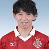 『名古屋グランパス 新キャプテンにFW佐藤寿人 「生まれ変わった新しいグランパスをチーム全員の力で」』の画像