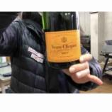 『美味しいワイン 頂きました』の画像