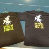 『仙台卓球センターオリジナルTシャツ』の画像