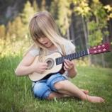 『楽器を上手に弾けるようになるための秘訣を知ると、人生の他のところでもけっこう役に立つ』の画像