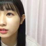 『[動画]2018.12.30(21:53~) SHOWROOM 「=LOVE(イコールラブ) 山本杏奈」@個人配信』の画像