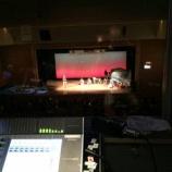 『市民劇団『かいほう塾』様からの音響オペレートのご依頼』の画像