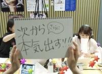 吉川七瀬、ANNでアホっぷりを発揮しまくるwww【シーザーサラダ】