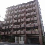 『★売買★5/7祇園エリア3LDK分譲中古マンション』の画像