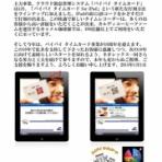 こまいたくおblog(コマブロ)