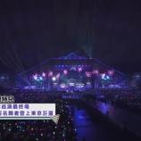 『【乃木坂46】これは貴重!台湾メディアが東京ドーム公演、秋元康へのインタビュー動画を公開!!!!』の画像