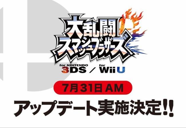 """【スマブラ WiiU】アップデートで""""大会モード""""と""""リプレイ機能追加!ロイドの衣装なども"""