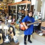 『ギターの習得を挫折してしまう本当の理由は?~スムーズに演奏技術を身に付ける方法~』の画像
