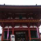 『喜光寺 その1』の画像