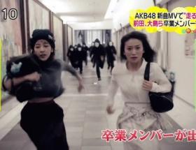 【悲報】AKBの新曲MVがキスマイの盗作と判明 ジャニオタ批判殺到し全面戦争へwwwwww