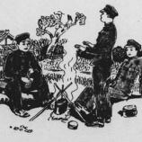 『飯盒の掛子で焼売を蒸してみた』の画像