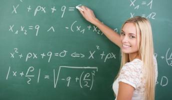 数学にまつわる興味深い話題あったら教えて