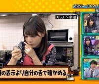 【欅坂46】小坂菜緒、まだ炊けてないご飯を使用しちゃうwwwwww【ひらがな推し】
